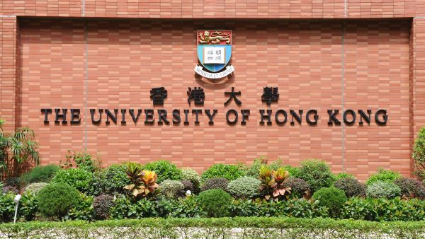 University of Hong Kong: A Great Place to Study Architecture