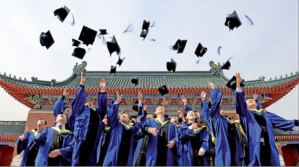 Top Universities to Study in China