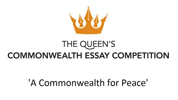 The Queen's Commonwealth Essay Competition
