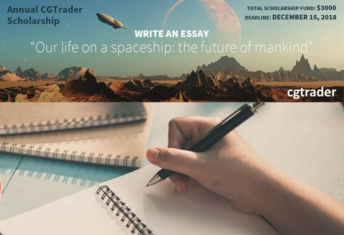 Annual CGTrader International Essay Writing Contest