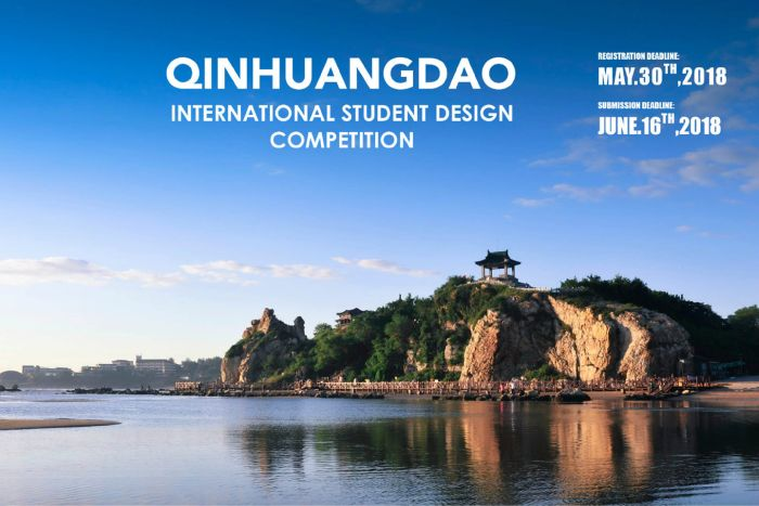 QINHUANGDAO Intenational Disgn Competition for Student