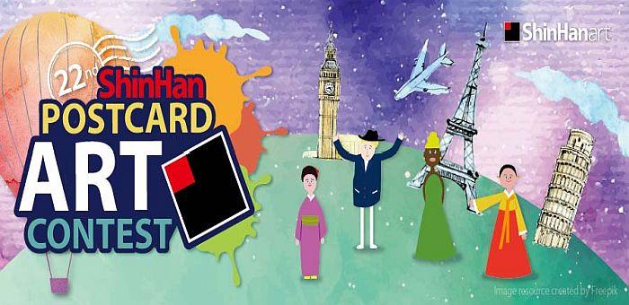 Shin Han Postcard Art Contest for International Students