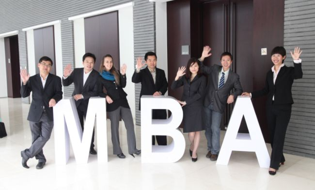 Top Part-Time MBA Programs in the USA