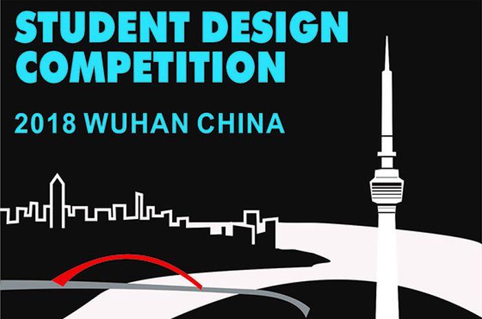 Un-Habitat International Urban Design Student Competition, Wuhan