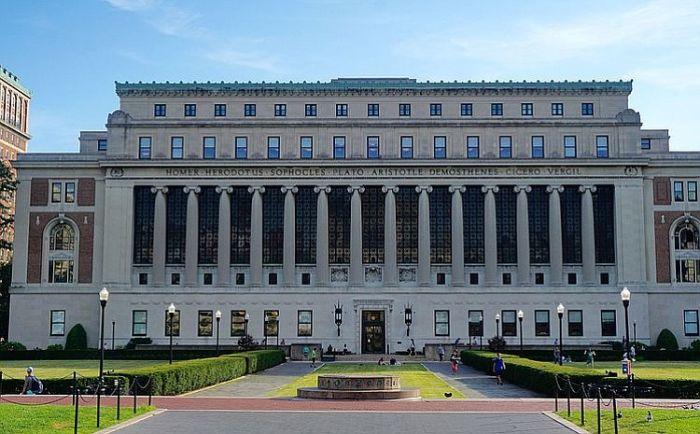 Columbia University Acceptance Rate