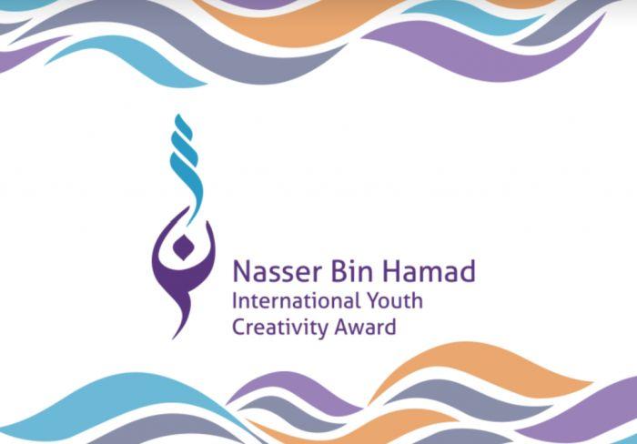 Nasser Bin Hamad International Youth Creativity Award