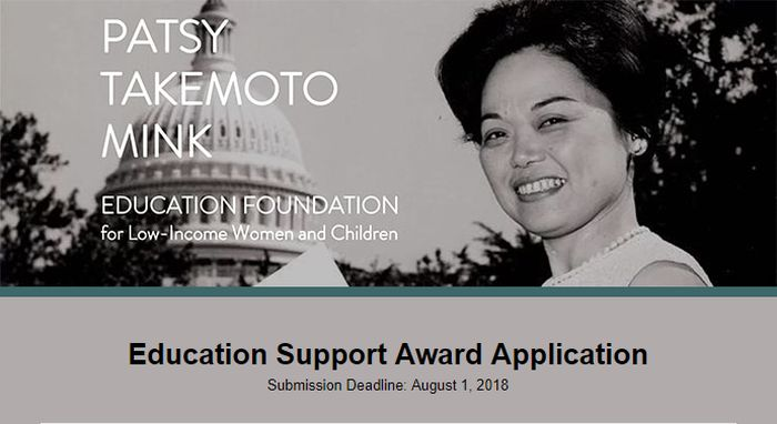 Patsy Takemoto Mink Education Support Awards for Low Income Mothers