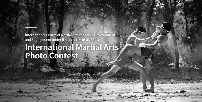 International Martial Arts Photo Contest