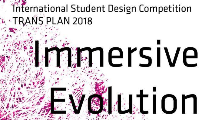Trans Plan International Student Design Competition