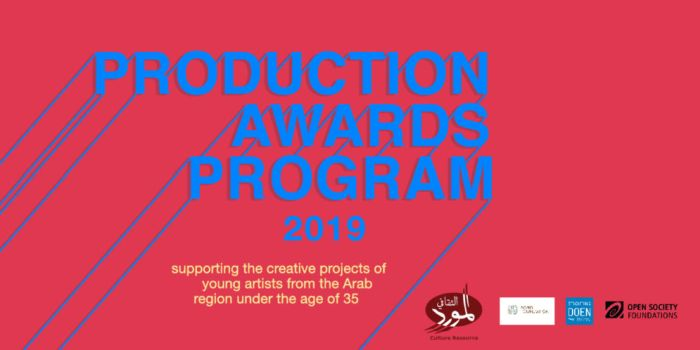 Production Awards Program 2019