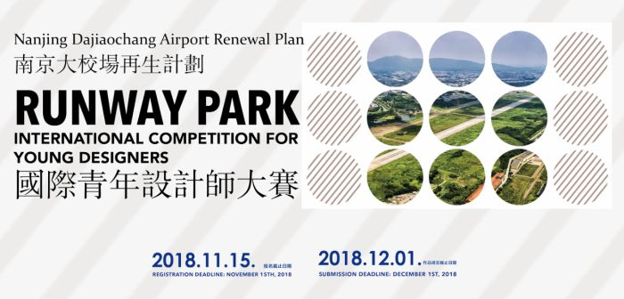 RUNWAY PARK International Competition for Young Designers