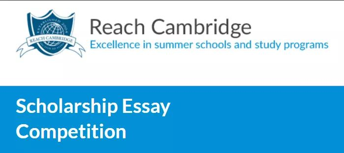 The Reach Cambridge Scholarship Essay Competition