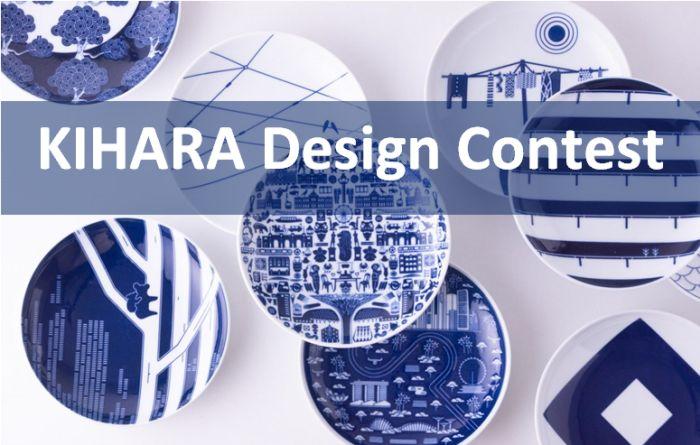 KIHARA Design Contest 2019