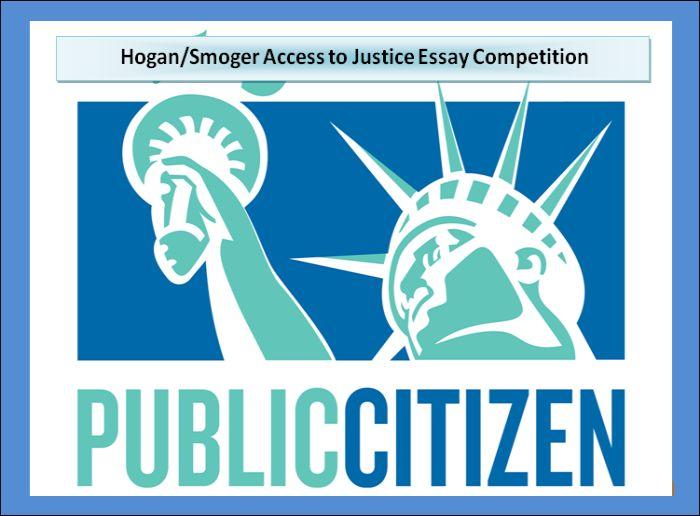 Hogan Smoger Access to Justice Essay Competition