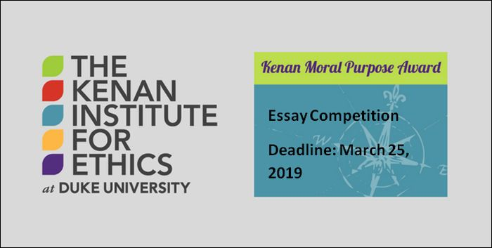 Kenan Moral Purpose Award Essay Competition