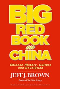 BIG Red Book on China