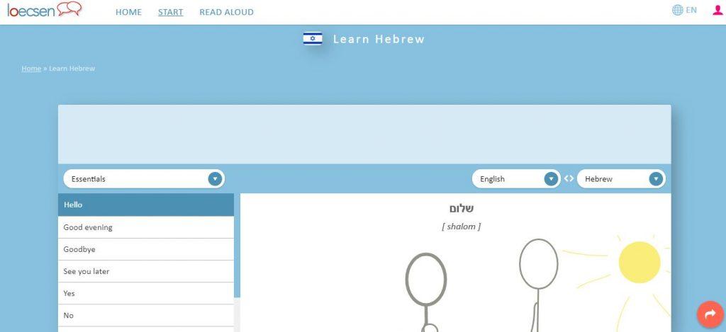 Best Online Hebrew Courses