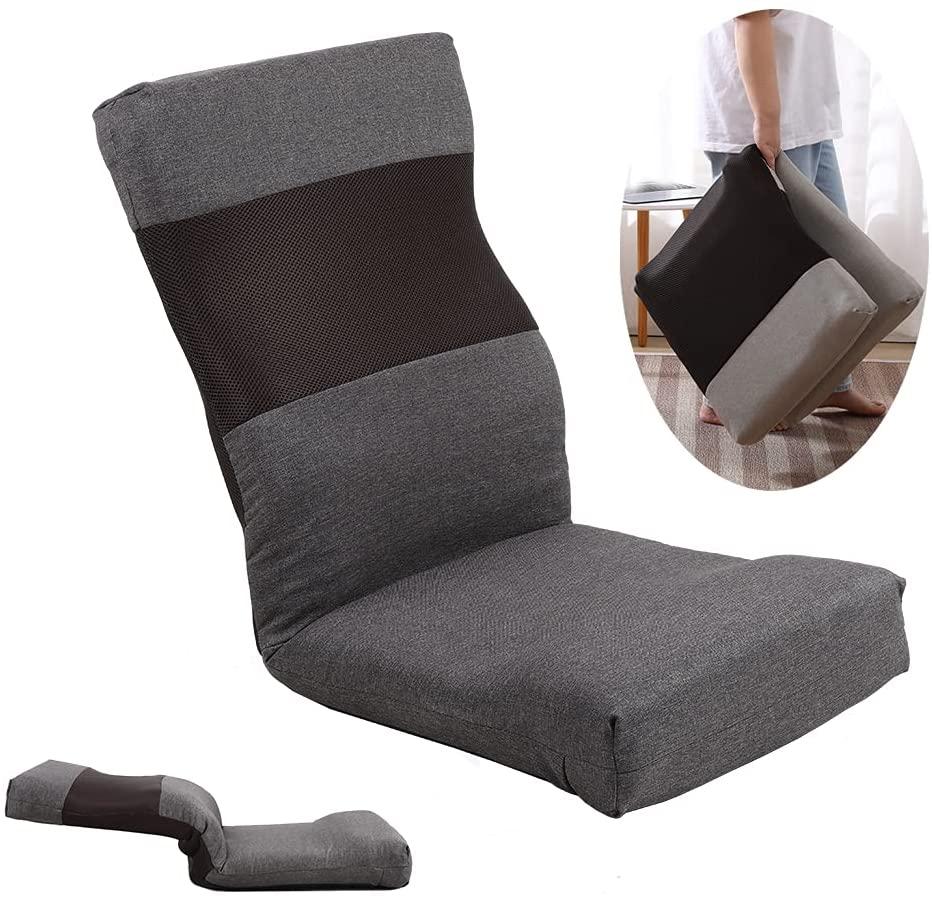 FLOGUOR Ergonomic Floor Chair with Multi-Angle