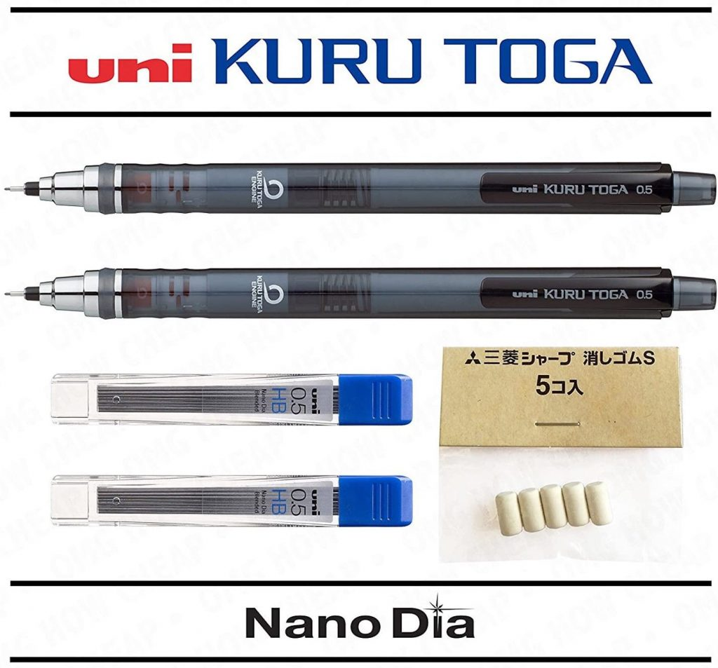 Uni-ball KuruToga Mechanical Pencil with Pack of 2 + 24 Free Leads and 5 Free Erasers